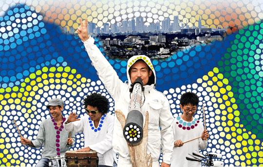 GOMA & The Jungle Rhythm Section