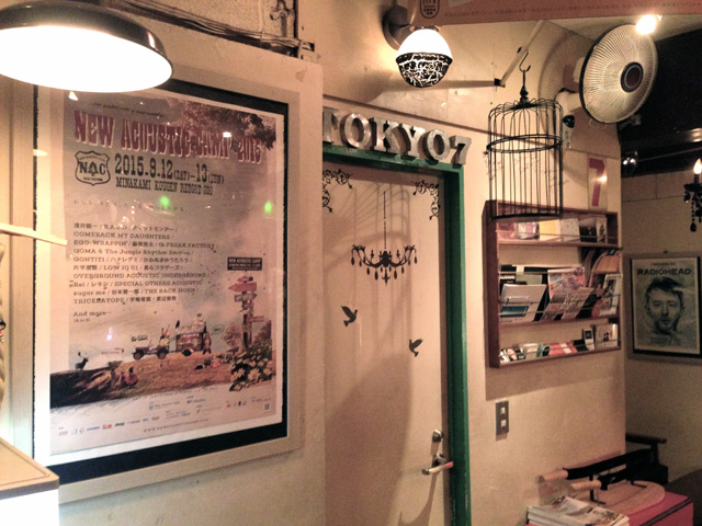 cafe&bar 東京セブン
