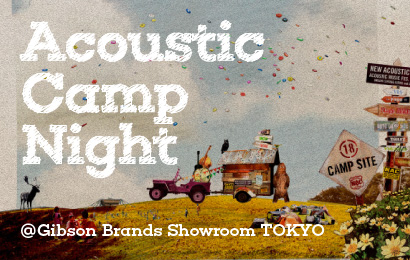 Acoustic Camp Night  Presented by OUTDOOR RESORT CAMP 2015