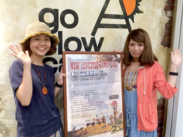 go slow caravan<br />イオンモール名古屋ドーム前店