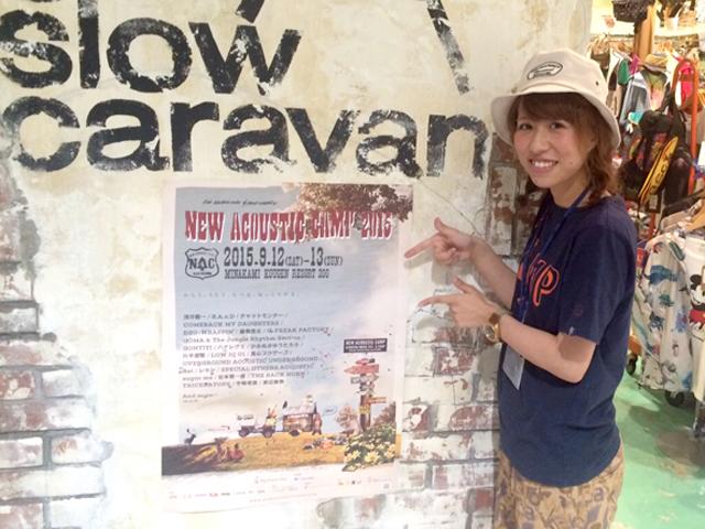 go slow caravan<br />イオンモール甲府昭和店
