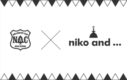 """niko and … TOKYO×NAC""の素敵なご提案"